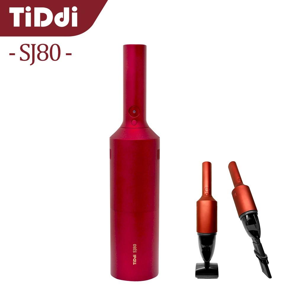 {TiDdi美安獨家}車用/隨手紅酒瓶吸塵器 SJ80 Pro