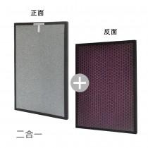 TiDdi P680專用 活性碳以及冷觸媒二合一濾網