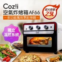 AF66 氣炸烤箱