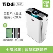 TiDdi智慧感應即時監控空氣清淨機 P680 加贈專用濾網組一組